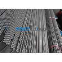 Quality 14SWG ASTM A269 1.4541 Stainless Steel Seamless Tube / cold rolled steel tube for sale