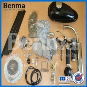 China Bicycle gasoline engine kit on sale