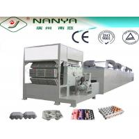 Quality Recycling Paper Egg Tray Production Line , Egg Carton Making Machine 3000Pcs/ H for sale