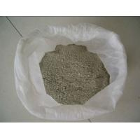 Buy cheap Insulating Fireplace Refractory Castable , High Alumina Refractory Cement 40% - 80% Al2O3 from wholesalers