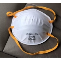 Quality Antibacterial CE FDA Single Use N95 Valved Respirator Mask for sale
