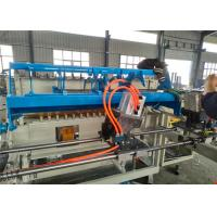 Quality Heavy Type Reinforcing Mesh Machine For Wire Mesh Panel 2.5cm-150cm Hole Size for sale
