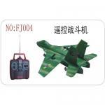 Quality Rc plane FJ004 for sale