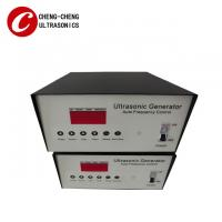 Quality Ultrasound Vibration Power Supply Generator Used In Cleaning Industry for sale