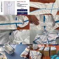 Quality Dispoable waterproof dustproof Protective Clothing made of PP and PE Laminating 65g for sale