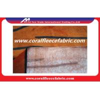 Buy Embossed PV Plush Fabric for Toy and Blanket , Knitted Plush Fabric 180 ~ 350gsm at wholesale prices