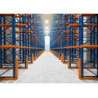 Buy cheap Drive in racking system for warehouse from wholesalers