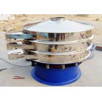 Quality 304 Stainless Powder Sieving Machine , Rotary Circular Vibrating Screen for sale