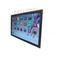 China 82 inch Optical Imaging Touchscreen ALL-IN-ONE Desktop Panel PC, TOUCH LCD TV PC on sale