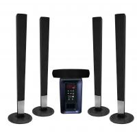 Buy cheap 5.1CH Home Theater Systems USB/SD Karaoke Dynamic LED Display (GD520) from wholesalers