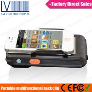 short range rfid reader for sale, short range rfid reader of