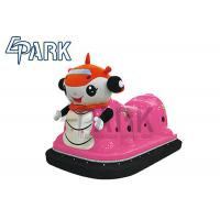 Quality Pink Remote Control Caterpillar Kids Bumper Car For Playground for sale