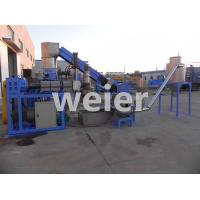 Quality 37kw Waste PE Film Plastic Recycling Machine / Equipment , High Efficiency for sale
