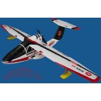 Toppest Brushless 4CH RTF RC Airplane Icon- A5