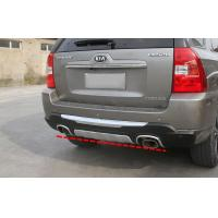Custom Bumper Protector For KIA Sportage 2007 Rear Bumper Guard with Chrome Trim