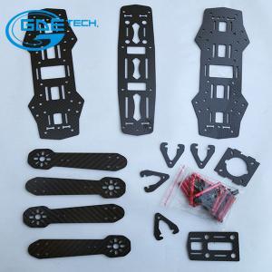 Quality matte plain cnc carbon fiber universal plate, carbon fiber cnc cutting service for sale
