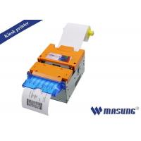 Quality 640 Dots Thermal Ticket Printers DC 24V Power Supply For Boarding Pass Printing for sale