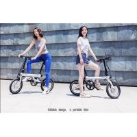 Quality Xiaomi 250W High Speed Brushless Motor Mi QiCYCLE Electric Folding Bike for sale
