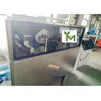 Quality Recycling Use Vertical Milling Machine , Wood Milling Machine For Chemical Field for sale