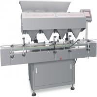 Buy cheap Precise Tablet Counting Machine , Pharmacy Tablet Counter 40 - 120 Bottles / Min from wholesalers