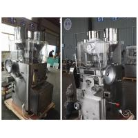 China Zpw-21 Rotary Tableting Machine Compression Machine For 7mm Thickness Tablets on sale