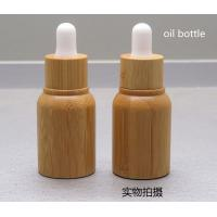 Quality 0.35 ounce 10ML empty cosmetic  bamboo dropper bottle for skin care for sale
