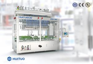 Quality Chemical Industry 220V Automatic Bottle Filling Machine for sale