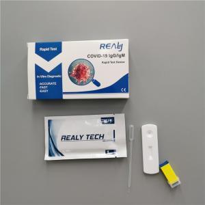 Quality School Serum Antibody IgG 99% IgM 98% Rapid Test Kit for sale