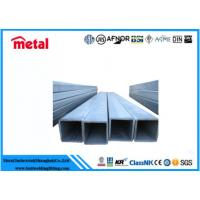 Quality 8 Inch Sch80 Hot Dip Galvanized Tube Square Shape Q215A Material Hot Rolled for sale