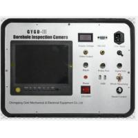Buy cheap Underwater 100m Cable Deep Water Well Borehole Inspection Camera from wholesalers