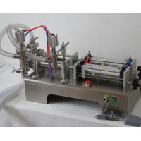 Buy cheap CE Approved Automatic Liquid Filling Machine , Wine Bottling Machine from wholesalers
