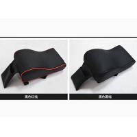 Buy cheap PU cheap price car use armrest good quality black grey beige brown car from wholesalers