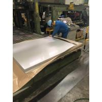 Buy cheap 904l Stainless Steel Composition Alloy 3mm Steel Plate N08904 2000mm Length from wholesalers
