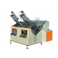 Buy cheap Printed Cutting Double Die Paper Plate Machine High Speed For Making Paper Plates from wholesalers