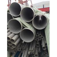Quality SAF 2507 UNS S32750 Stainless Steel Seamless Tube Duplex Steel Tube DIN1.4410 for sale