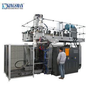 Buy cheap HDPE Plastic Drum Blow Molding Machine , 60L Drum Extrusion Blow Molding Machine from wholesalers