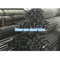 Quality Carbon Steel Cold Rolled Steel Pipe STAM290GA Seamless Precision Pipe for sale