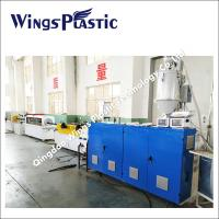Quality Small Size PVC DWC Double Wall Corrugated Pipe Extruder Machine for sale