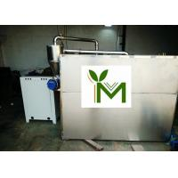 Quality Micro Powder Universal Milling Machine 304 Stainless Steel Adjustable Fineness for sale