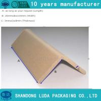 China 100% recyclable kraft paper angles/paper corner guards/carton edge protector on sale