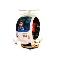 Buy cheap 3D Large Helicopter Kiddie Ride Machines Electric Video Game 150W from wholesalers