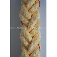Quality Mooring Rope/Hawser/Marine 8 Strand PP/Nylon/Polyeater Rope for sale