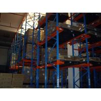 Quality one access aisle Drive in industrial pallet racks for warehouse storage , 1500KG for sale