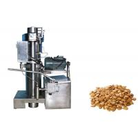 China Automatic Small Cold Press Oil Machine 60 Mpa Working Pressure High Efficiency on sale