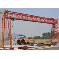 Quality Motor Travelling Gantry Crane With Electric Hoist , Truss Type Gantry Lift for sale