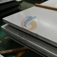 Quality LDX2101 UNS S32101 duplex stainless steel sheet/plate for sale