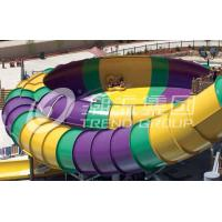 Quality WaterPlayground EquipmentFiberglassWaterSlides / Super Bowl Water Slide for Theme Park for sale