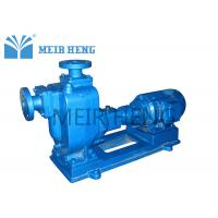 Buy cheap Self Suck Diesel Fuel Oil Transfer Pump Stainless Steel Electricity Power from wholesalers