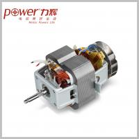 Ac electric motor quality ac electric motor for sale for Universal ac dc motor