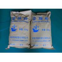 Quality Compression Melamine Moulding Powder For Engineering Plastics for sale